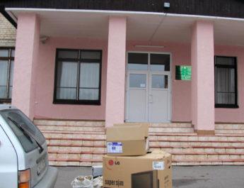Сюрприз для Чеховщинской школы-интерната
