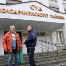 "Задержан глава ""Альтернативы"" Олег Корбан"