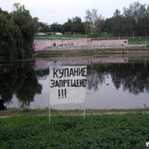 Тучинский сквер продолжает разрушаться