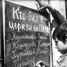 Новые обновленцы православия – миф или явь?