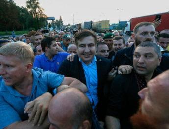 Миссия «Саакашвили»