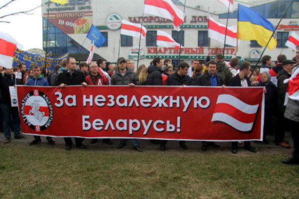 "Za_nezalezhnuju_Belarus"""