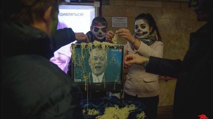 Флешмоб против российской пропаганды
