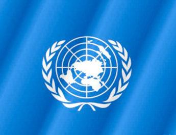 День прав человека