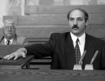 Лукашенко 1994