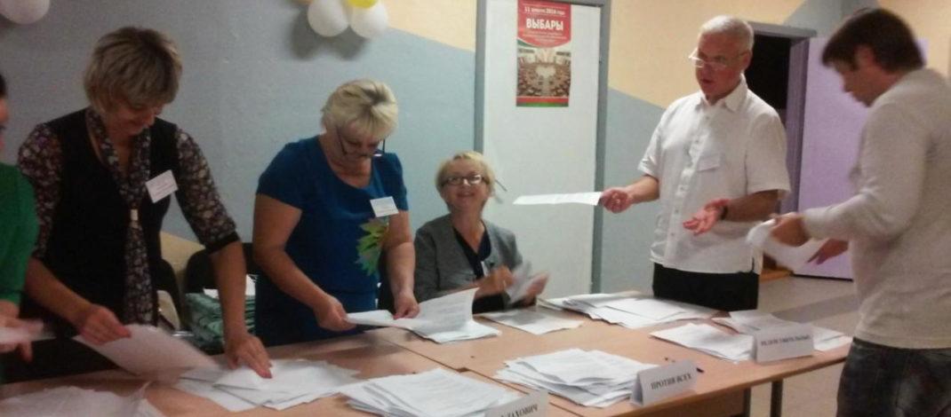 Назначены выборы в местные Советы депутатов