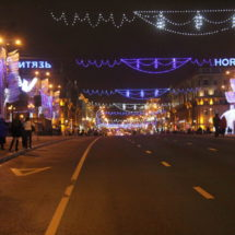 Новогодняя иллюминация Минска в 18 фотоснимках