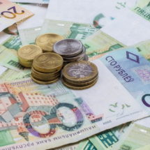 Бюджет Беларуси на 2018 год в цифрах