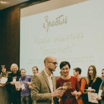 """Сацыяльная кампанія """"Наша Харкаўская!"""" атрымала ўзнагароду экспертаў"""