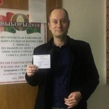 Олег Корбан – кандидат в Минский городской Совет депутатов