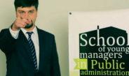 Объявлен набор в Школу молодых менеджеров публичного администрирования