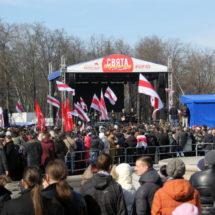 Якім было «Свята Незалежнасці» у Мінску