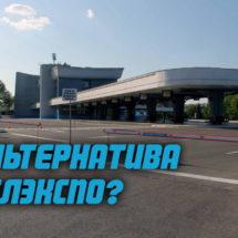 Стала известна судьба закрытого автовокзала «Восточный»