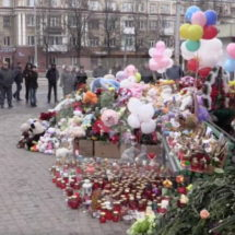 Соболезнования семьям жертв пожара в Кемерово
