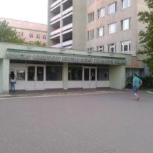 Стан Уладзя Сяргеева палепшыўся