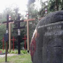 9 верасня ў Курапатах плануецца масавы мітынг