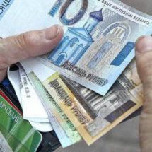 Выполнят ли беларуские власти обещание улучшить благосостояние граждан?