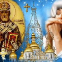 Як раней на Смаленшчыне адзначалі Святога Мікалая