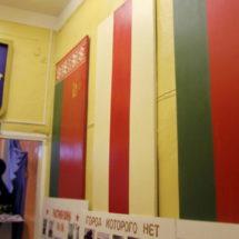 З экспазіцыі музея ў Клімавічах знікла гістарычная сімволіка