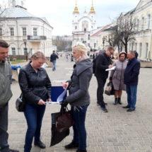 Віцебскім вуліцам – гістарычныя назвы