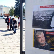 На вуліцах Віцебска з'явіліся плакаты з Быкавым і Арловым