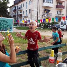Как в Осиповичах проводили праздник двора