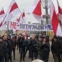 Фотофакт. Как смелые беларусы продолжают протестовать против сдачи Беларуси