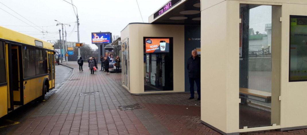 Какая она, первая в Минске умная остановка