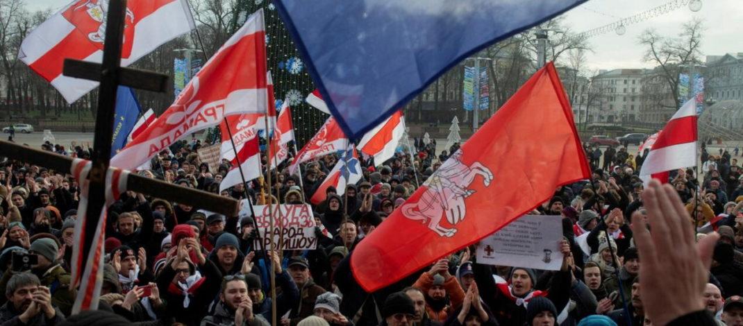 У Мінску пачаліся пратэсты супраць паглыбленай інтэграцыі Беларусі і Расіі