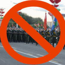 Сознательные белорусы требуют запретить военный парад 9 мая