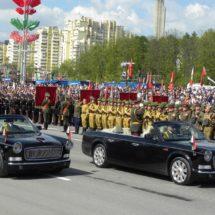 Военный парад в лицах