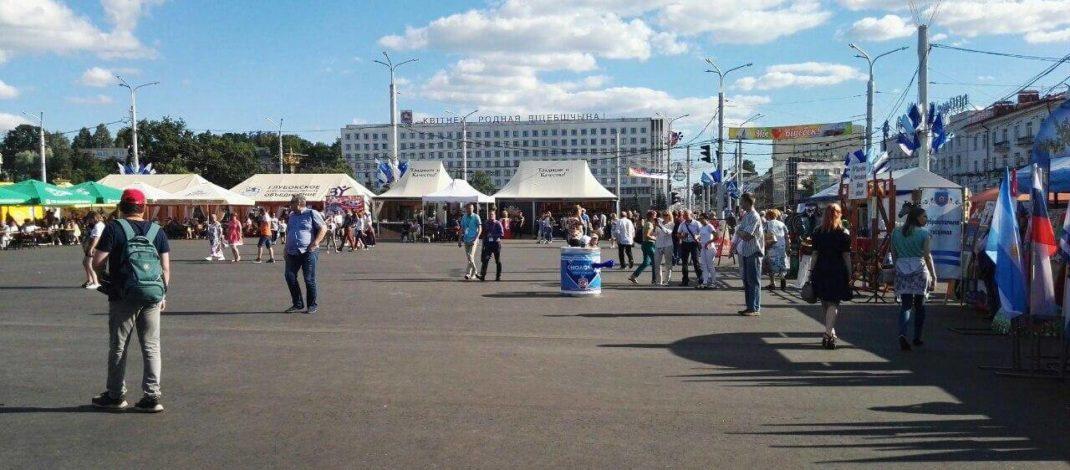 """Витебск в дни """"Славянского базара-2020"""""""