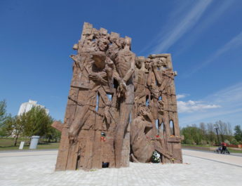 О мемориале в Тростенце