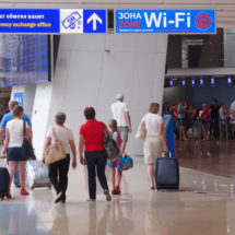 В какие страны беларусы могут выехать в сентябре?
