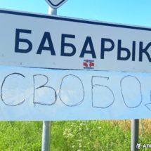 Беларусы продолжают выражать свои мнения все новыми способами