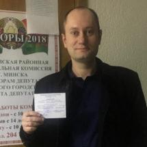 Олега Корбана перевели в тюрьму в городе Жодино