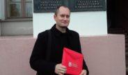 Суд над Олегом Корбаном проходит в закрытом режиме